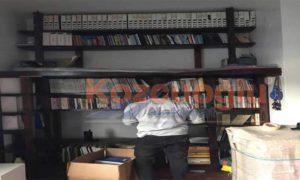 İstanbul Ofis Taşımacılığı - Kozcuoğlu İstanbul evden eve nakliyat